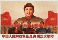 http://chinamychina.tblog.jp/images/2mao6.jpg